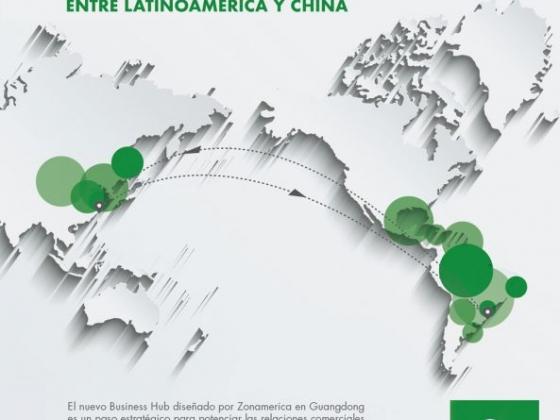 Zonamerica Business & Technology Park